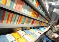Detrazioni fiscali per chi compra libri