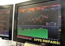 Crisi: spread Btp sale a 242 punti base