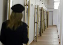 Agente custodia si impicca in carcere