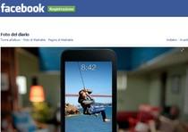 Facebook lancia Home, un mini sistema operativo