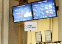 Spagna: pieno asta Bond, tassi giu'