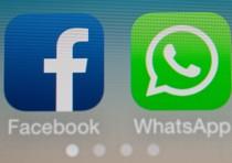 WhatsApp farà anche telefonate