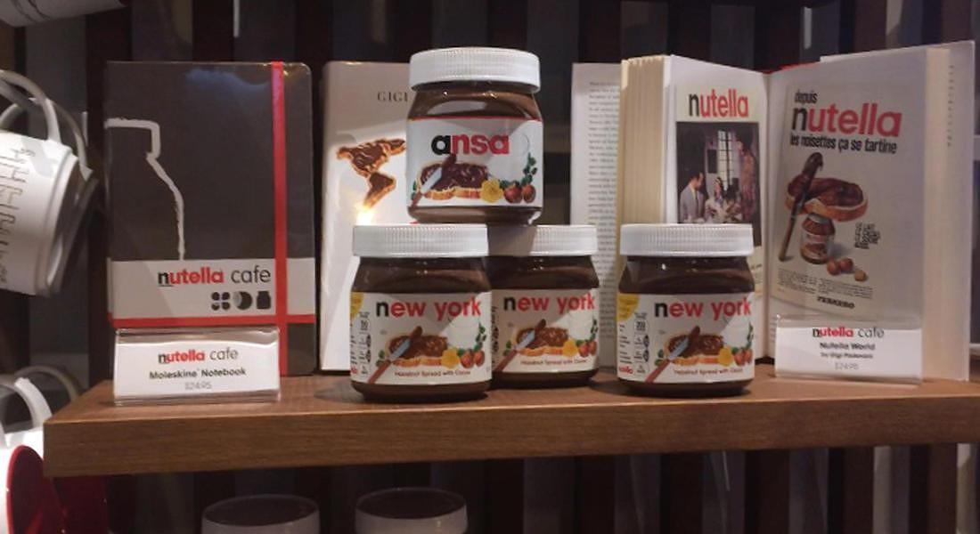 Nutella cafe a New York © ANSA