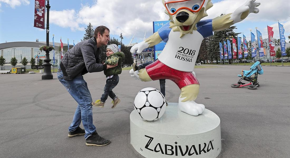 St.Petersburg feature FIFA World Cup 2018 © EPA