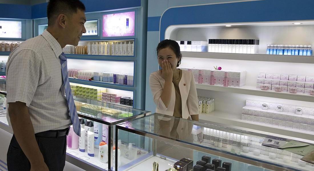 North Korea Cosmetic Factory © AP