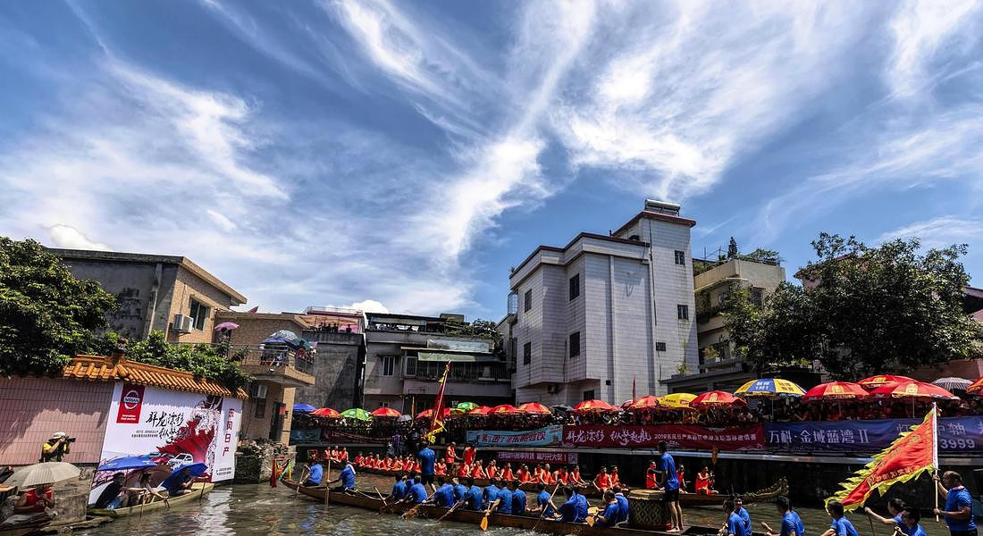 Dragon Boat Race and Festival in Foshan © EPA