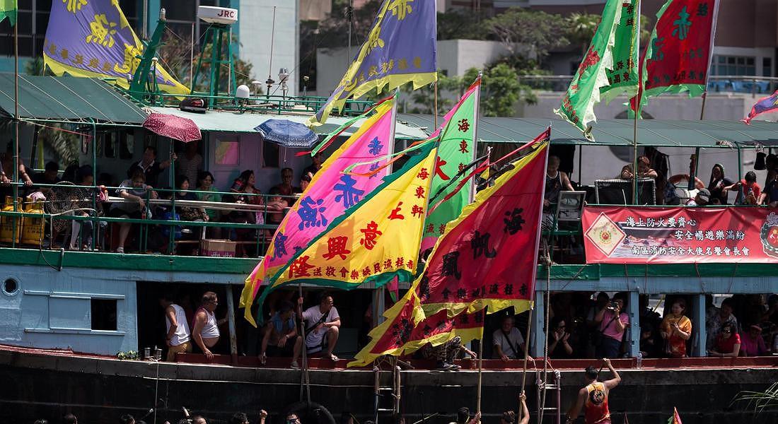 Dragon boat festival in Hong Kong. © EPA