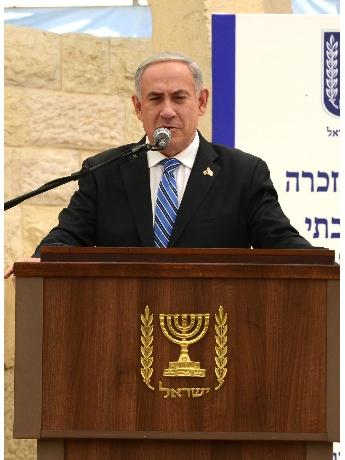Benjamin Netanyahu lo dijo ante el Consejo de Ministros (ANSA).