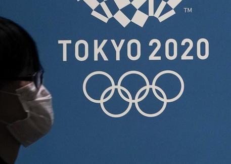 Risultato immagini per giochi olimpici tokyo