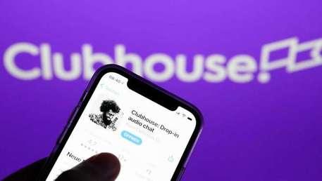 Come funziona Clubhouse, il social network del momento