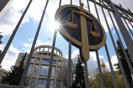 Navalny: Interfax, sospesi uffici non Fondo Anticorruzione thumbnail