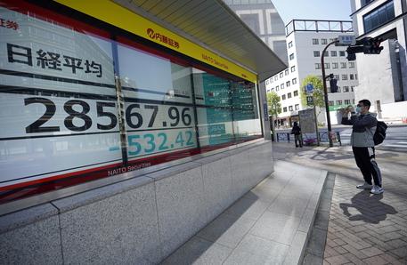 Borsa: a Tokyo apertura poco mossa (+0,14%) thumbnail