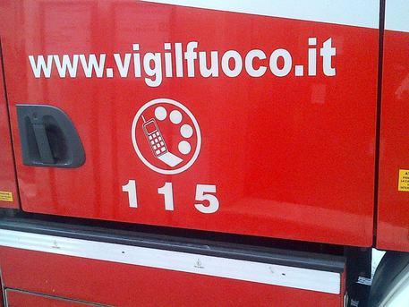 Scossa di terremoto 4.0 a Gubbio thumbnail