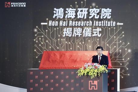 Stellantis: Hon Hai vola in Borsa (+7,43%) dopo alleanza thumbnail