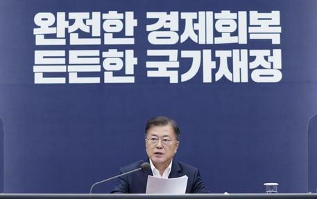 Corea Sud: Moon al G7, poi in visita in Austria e Spagna thumbnail