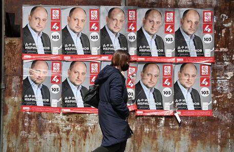Bulgaria: al via campagna elettorale per voto anticipato thumbnail