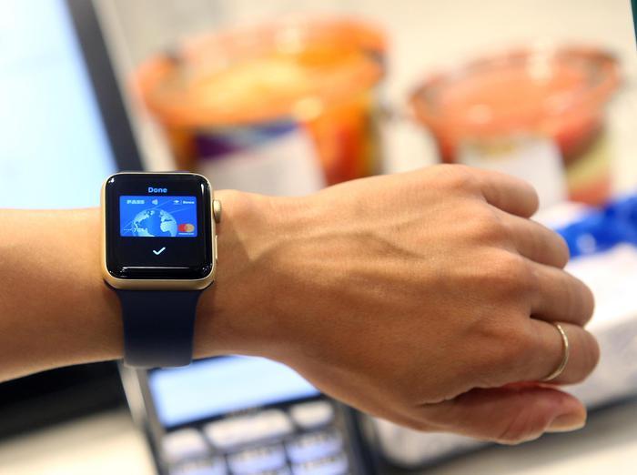 High – Tech Smartwatch by Xiaomi