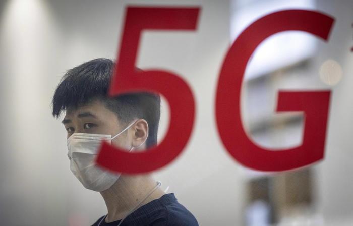 'Huawei esclusa dalla gara italiana per il 5G' thumbnail