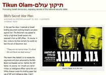 Blogger svela piani Israele di guerra all'Iran